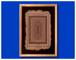 Carving and printing crafts on the different colors linen materials. Custom designs accepted.